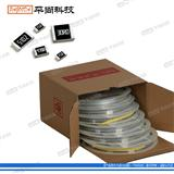 耐高压贴片电阻,功率1W/2W,封装尺寸2512系列