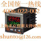 奥托尼克斯电子计数器CX6S韩国AUTONICS品牌counter