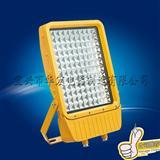 BAD808-E LED防爆泛光灯_HRT92防爆高效节能LED泛光灯_LED防爆路灯