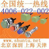 韩国Autonics传感器型号PRT12-4DC常闭型接近开关Autonics接近开关sensor