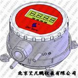 差压变送器_A6智能差压变送器_塞尔瑟斯原装进口