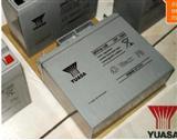 汤浅YUASA NPH18-12B 12V18AH船舶/医疗设备/黑匣子用蓄电池现货