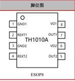 16位恒流ICLED屏驱动TH1010A  应用 LED显示屏驱动 全彩 单双色 45MA17V 可代替 CYT3000 SM2087