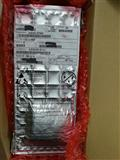 XC5VLX50T-2FFG665I原装现货热卖