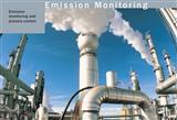 西克麦哈克SMC-9021烟气排放连续监测系统