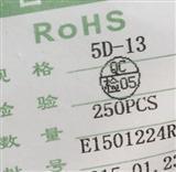 NTC负温热敏电阻5D-13功率型