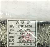 负温度系数热敏电阻NTC环氧玻封型MF52 2K 3%小黑头 珠状测温型