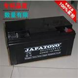 全新东洋蓄电池6-GFM-100 TOYO 12V100AH铅酸免维护UPS蓄电池包邮