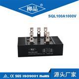 SQL100A1000V 厂家优质 SQL100A(100*60)三相桥式整流器
