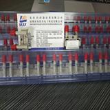 空气质量气体流量传感器 AWM92100V AWM92200V