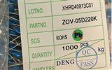 直插压敏电阻ZOV-05D220K 22V