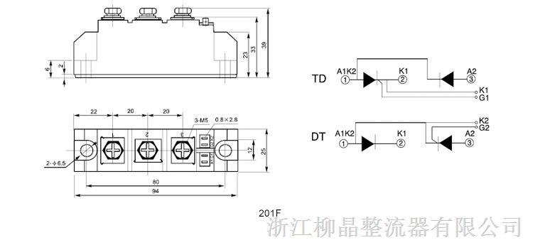 可控硅半控模块 mfc110a1600v 电焊机专用模块浙江