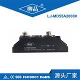 MD55A2000V 普通整流管模块