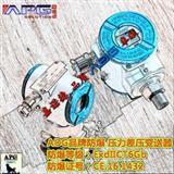 天津1.6MPa压力传感器  2MPa天津压力传感器