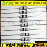 线绕电阻 1WS 10R  5% 小体积保险电阻 五色环 环保正品