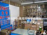 AVX钽电容 贴片电容 TAJC475K035RNJ C型 6032 35V4.7UF avx进口电容