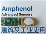 Amphenol安费诺±75ppm空气对流热交换器CO2传感器T6713-5K