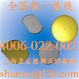 锅仔片厂家Nicomatic国内制造薄膜开关簧片LP进口金属弹片Domes型号TN1224LD34021