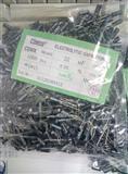 AVX 原装正品 铝电容22UF  50V  ±20%