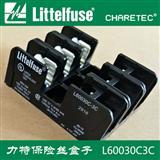美国力特POWRGARD保险丝盒,L600C特种工业电源保险丝盒L60030C3C