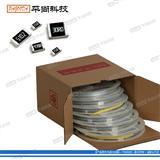 贴片电阻生产厂家贴片热敏电阻,贴片压敏电阻产品