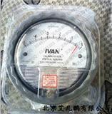 除尘器压差表±3kpa_V2000压差表_北京艾凡原厂直供