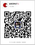 ATMEGA32-AU原装现货 爱特梅尔代理商 ATMEL代理现货