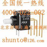 微型按钮开关型号GB25AV点动按键开关GB-25进口超小型按钮开关NKK开关现货
