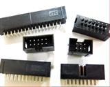DC3简易牛角座JTAG插座ISP接口2.54MM6/8/10/12/14/16/20/24-50P