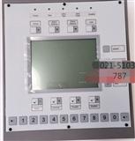 美国爱德华EST3控制器大液晶显示屏3-LCDXL1C