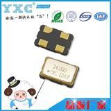 晶体振荡器YSO321SR 24MHZ 3225 有源贴片晶振