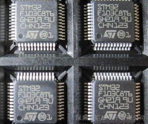 集成电路(ic)stm32f103c8t6