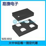 SIT8925汽车级有源晶振_MEMS时钟发生器