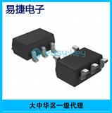 SIT2025汽车级振荡器_汽车级单端振荡器_SOT23-5封装晶振 SiT2025BM-S1-30E-125.200000D