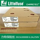 力特LITTELFUSE/392系列保险丝6.3A 250V/慢熔断方形TE5保险丝39216300000