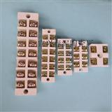 陶瓷接线端子 高频瓷接头 铜6位接线柱