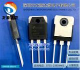 电焊机配件FDA16N50 仙童原装正品 0755-23959465