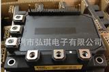 永大电梯模块7MBP75RA120-05 75A 1200V