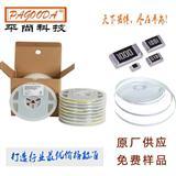 贴片压敏电阻生产厂家 型号规格齐全