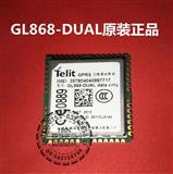 GL868-DUAL 通信模块