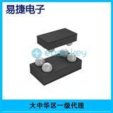 SiTime MEMS可编程振荡器 SiT1566A 1508尺寸 32.768KHZ有源晶振 Super-TCXO SiT1566AI-JE-DCC-32.768S