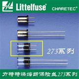 力特MICRO保险丝/插入式径向引线保险丝0273.100H/应用在电子组件保险丝