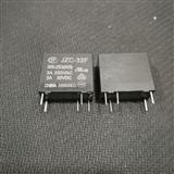 JZC-32F-005-ZS3 继电器