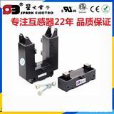 开合式电流互感器100A/5A开口电流互感器 可开启式电流互感器江阴星火电子科技