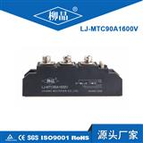 普通晶闸管模块MTC90A1600V 电力半导体器件