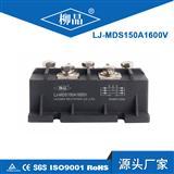 增程器直流发电机用三相整流桥MDS150A浙江柳晶制造 可控硅