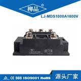 二极管品牌厂家 电源设备专用  三相整流桥模块JL-MDS1000A1600V
