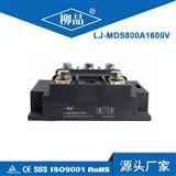 逆变焊机专用 二极管 热卖 三相整流桥模块 柳晶 MDS800A1600V