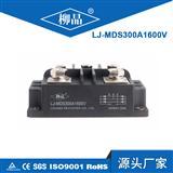 电磁加热控制器 三相桥模块 MDS250A1600V MDS250A 整流桥模块