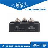 电动汽车增程器专用 三相整流模块 MDS100A48-72V MDS100A 柳晶牌